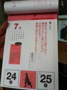 iino_07